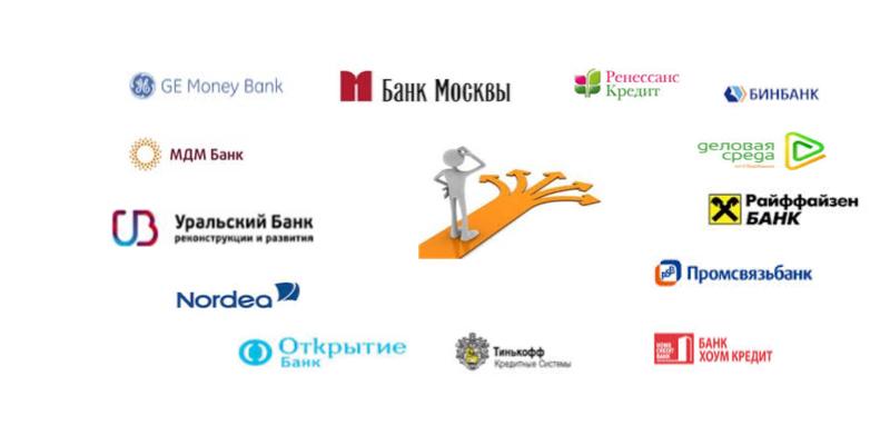 банки с ипотека с материнским капиталом как первоначальный взнос банки собственного